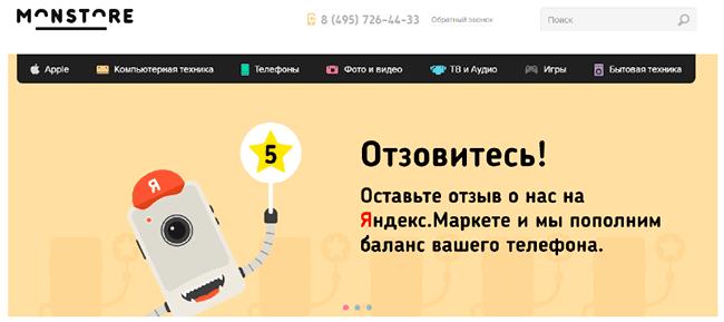 Помогут сформировать положительный имидж положительно повлияют продвижение сайта выдаче п продвижение сайтов в крыму