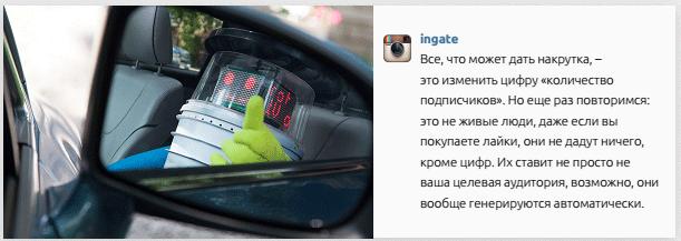 методики продвижения instagram