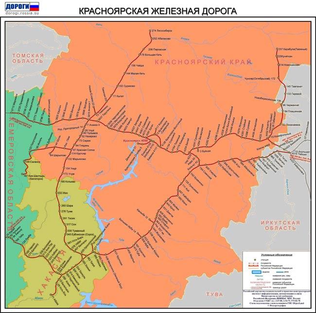 Схема Красноярской железной