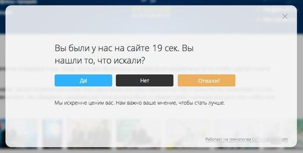 Прозрачный попап для сайта