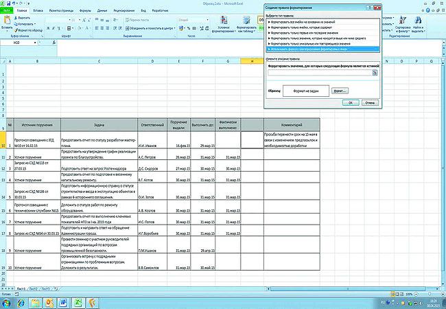Контроль исполнения поручений #делопроизводство #СЭД #ECMJ